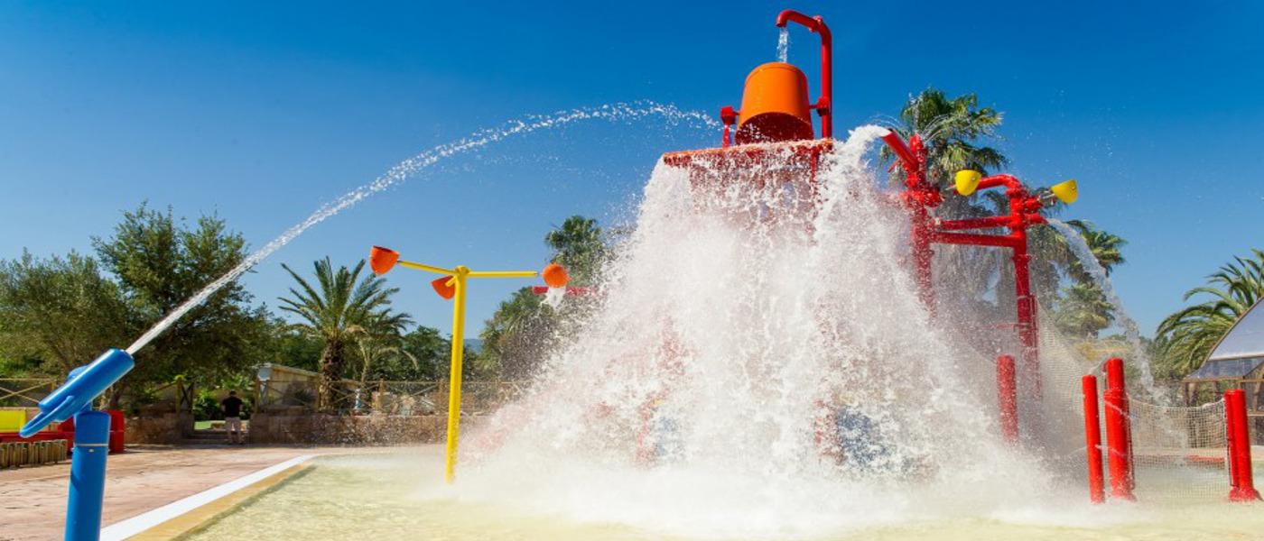 Languedoc Roussillon La Sirene Splash Park