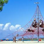 Firefly Holidays Zaton Holiday Resort Pyramid